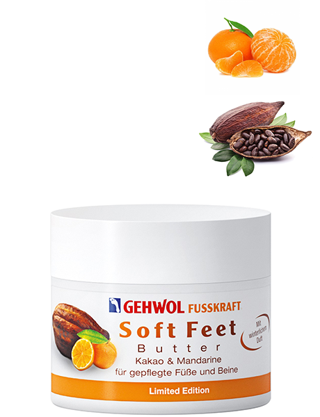 Геволь Крем-баттер Какао и мандарин Gehwol Fusskraft Soft Feet Butter